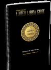 Vladimir Ribakov's The Forex Libra Code Review